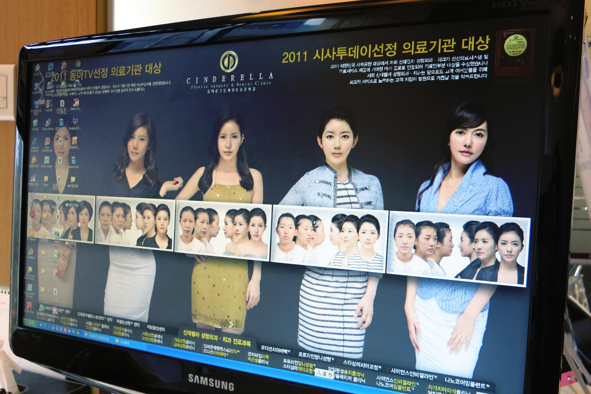 Korean Dermatology