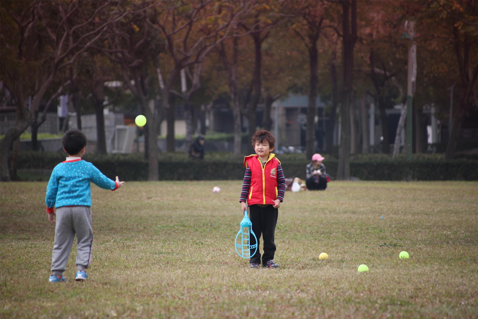 2474 - Taiwan - Park