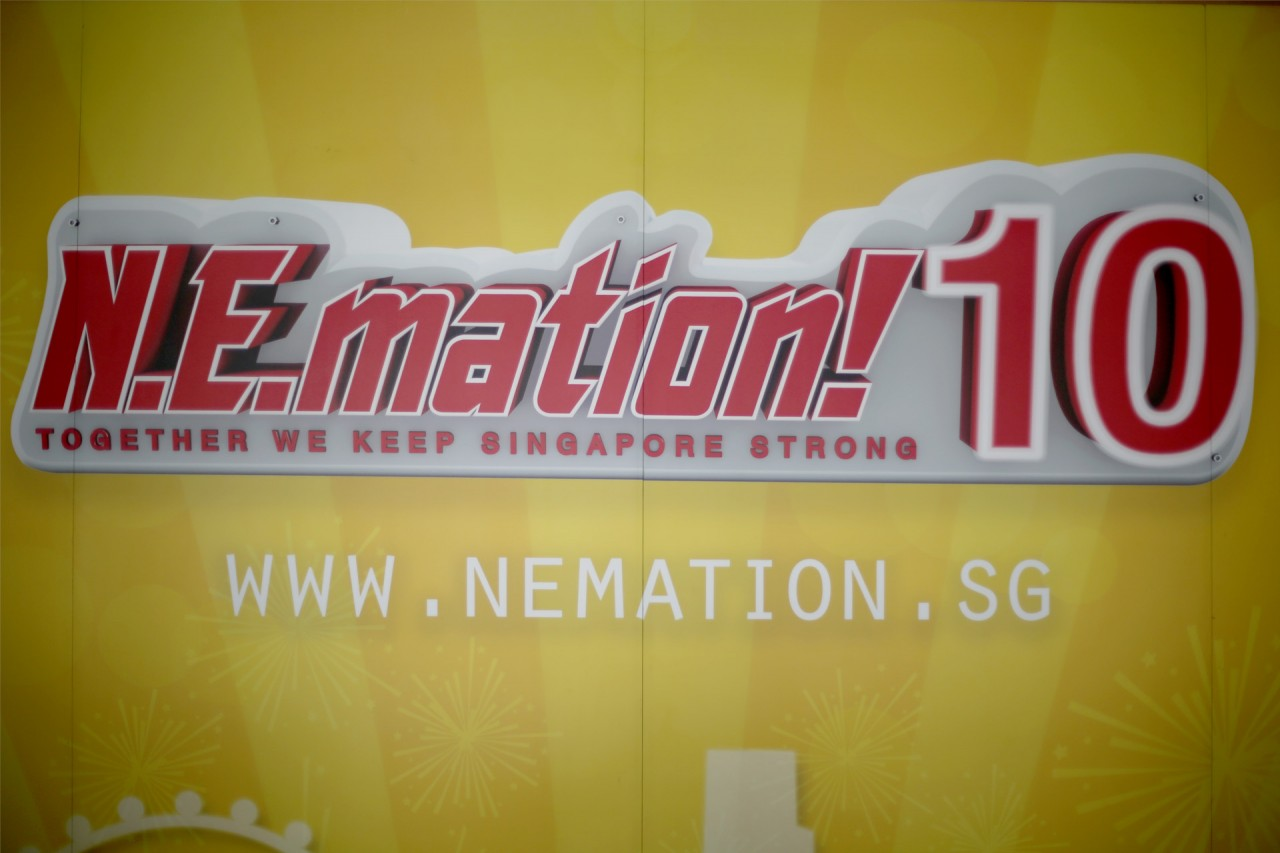 10 years of N.E.mation!