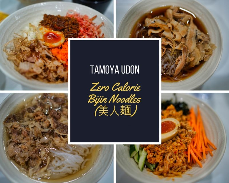 Delicious zero calorie noodles for those watching your waistline